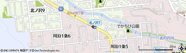 北ノ沢7周辺の地図