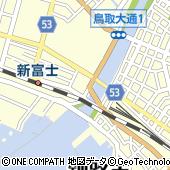 佐川急便釧路店