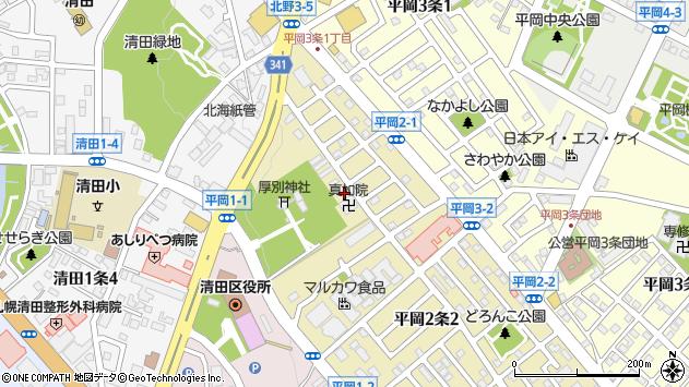 〒004-0872 北海道札幌市清田区平岡二条の地図