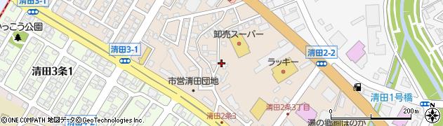 清田 区 天気
