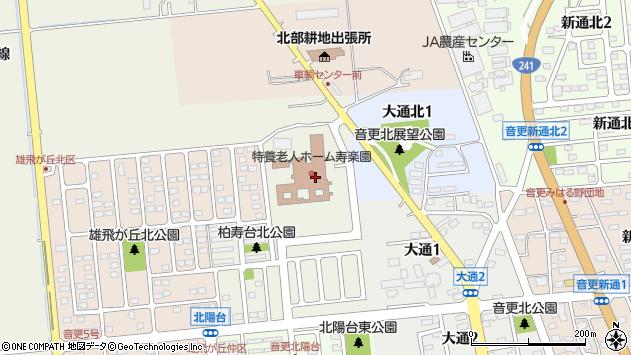 〒080-0325 北海道河東郡音更町柏寿台の地図