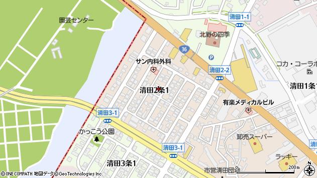 〒004-0842 北海道札幌市清田区清田二条の地図
