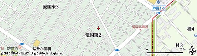 北海道釧路市愛国東2丁目21周辺の地図