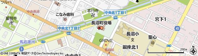 長沼町役場 政策推進課広報情報係周辺の地図