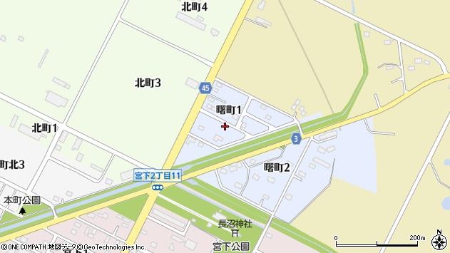 〒069-1344 北海道夕張郡長沼町曙町の地図