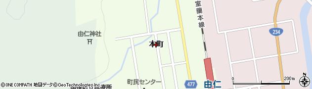北海道由仁町(夕張郡)本町周辺の地図