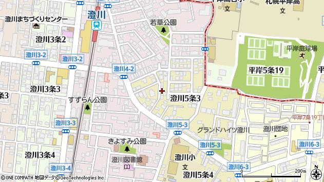 〒005-0005 北海道札幌市南区澄川五条の地図
