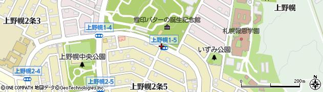 上野幌1‐5周辺の地図