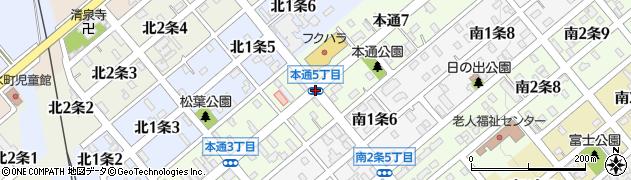 本通5周辺の地図