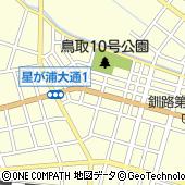 社団法人日本自動車連盟 釧路支部