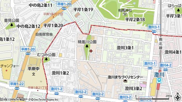 〒005-0002 北海道札幌市南区澄川二条の地図