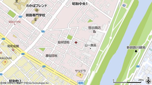 〒084-0910 北海道釧路市昭和中央の地図