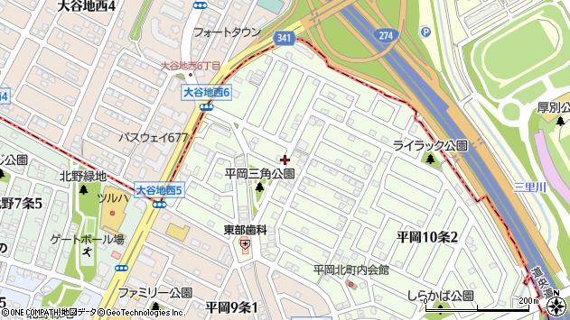 〒004-0880 北海道札幌市清田区平岡十条の地図