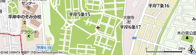 北海道札幌市豊平区平岸5条周辺の地図