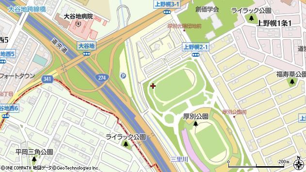〒004-0033 北海道札幌市厚別区上野幌三条の地図