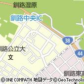 釧路市立美原小学校