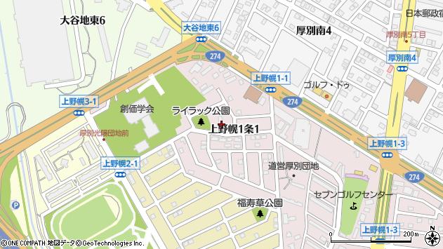 〒004-0031 北海道札幌市厚別区上野幌一条の地図