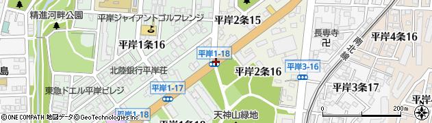 平岸2‐15周辺の地図
