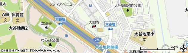 大照寺周辺の地図