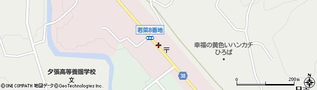 若菜9番地周辺の地図