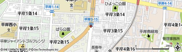 平岸2‐16周辺の地図