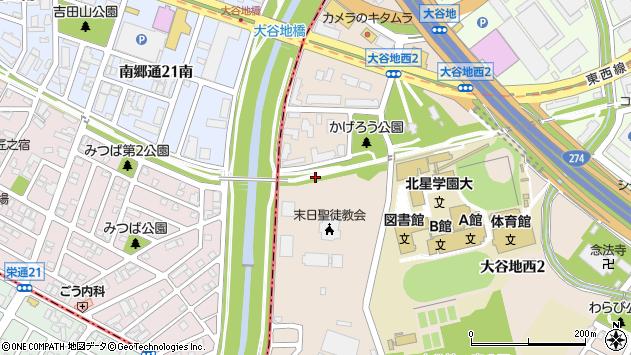〒004-0042 北海道札幌市厚別区大谷地西の地図