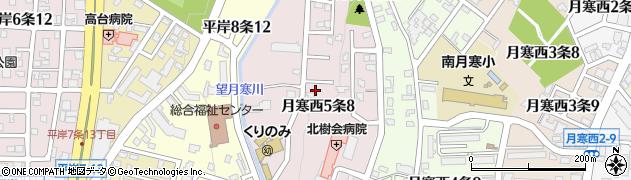 北海道札幌市豊平区月寒西5条周辺の地図