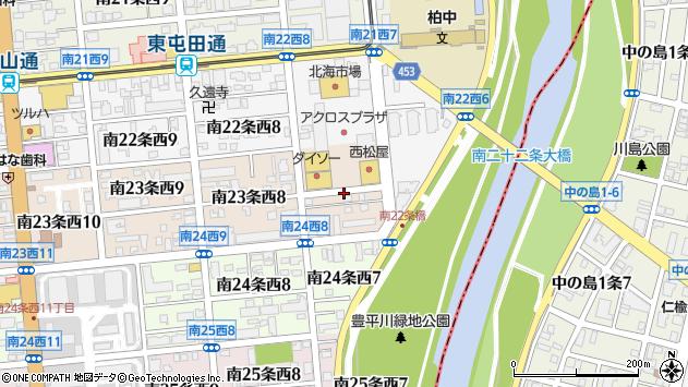 〒064-0923 北海道札幌市中央区南二十三条西の地図