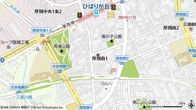 〒004-0022 北海道札幌市厚別区厚別南の地図