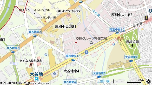 〒004-0051 北海道札幌市厚別区厚別中央一条の地図