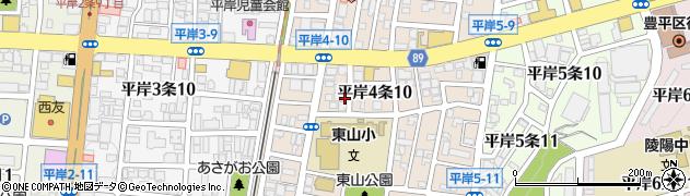 北海道札幌市豊平区平岸4条周辺の地図