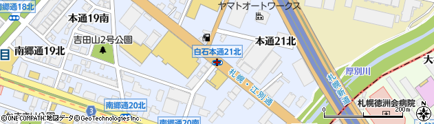 白石本通21南周辺の地図