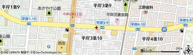 北海道札幌市豊平区平岸3条周辺の地図