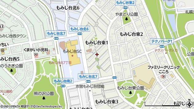 〒004-0011 北海道札幌市厚別区もみじ台東の地図
