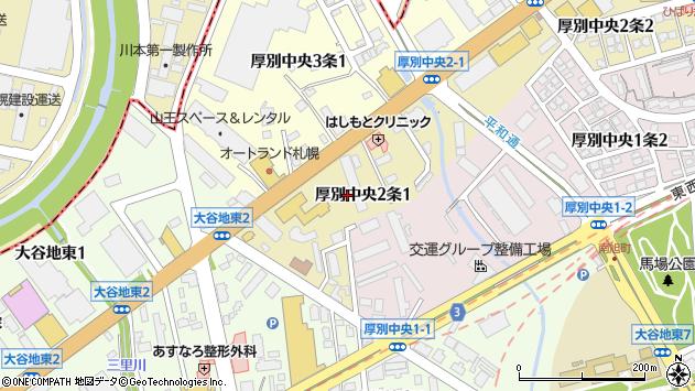 〒004-0052 北海道札幌市厚別区厚別中央二条の地図