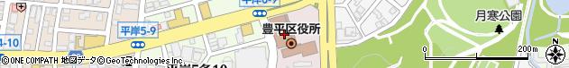 北海道札幌市豊平区周辺の地図