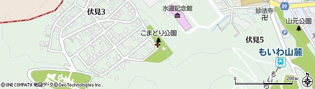 北海道札幌市中央区伏見周辺の地図