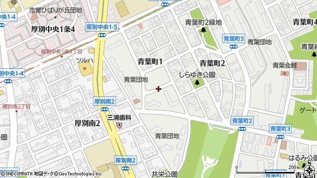 〒004-0021 北海道札幌市厚別区青葉町の地図