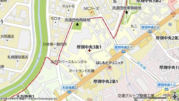〒004-0053 北海道札幌市厚別区厚別中央三条の地図