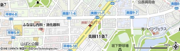 北海道札幌市豊平区美園11条周辺の地図