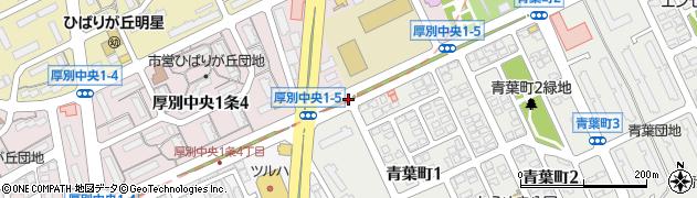 厚別中央1‐5周辺の地図
