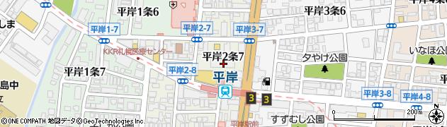 平岸フラワーホーム周辺の地図