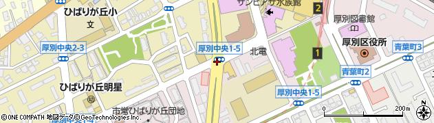 厚別中央1‐4周辺の地図