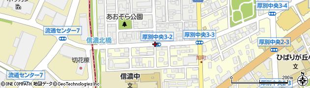 厚別中央3‐2周辺の地図