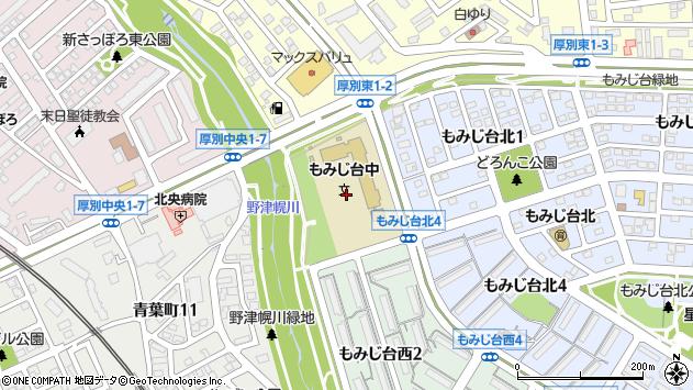〒004-0013 北海道札幌市厚別区もみじ台西の地図
