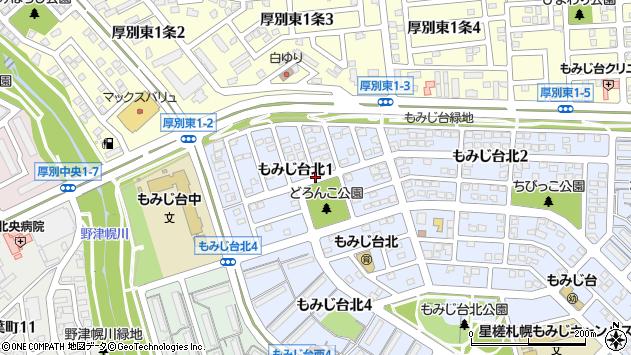 〒004-0014 北海道札幌市厚別区もみじ台北の地図