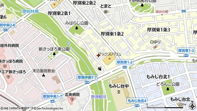 〒004-0001 北海道札幌市厚別区厚別東一条の地図