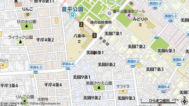〒062-0008 北海道札幌市豊平区美園八条の地図