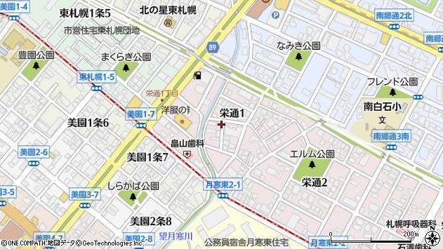 〒003-0021 北海道札幌市白石区栄通の地図