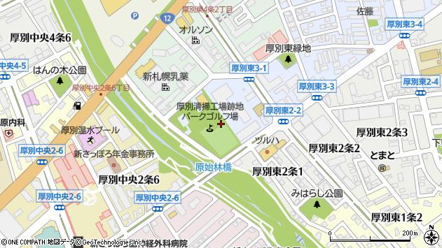 〒004-0003 北海道札幌市厚別区厚別東三条の地図